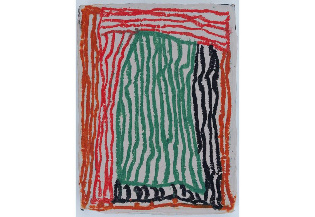 Petit Possible - rouge & vert