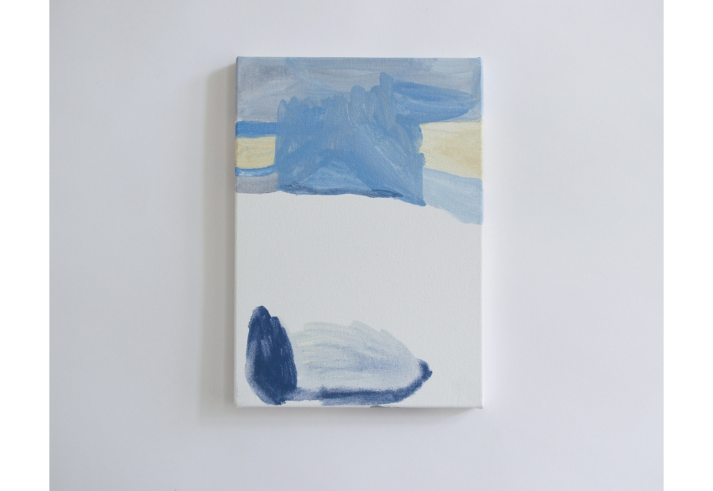 Untitled (mountain air)