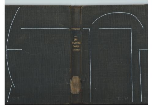 Livre ouvert 16073