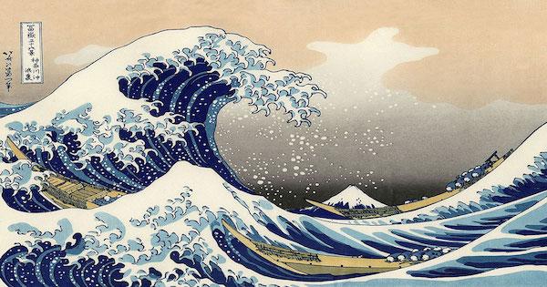 Zeuxis galerie d'art présente l'exposition l'art du mont Fuji à la Sway Gallery